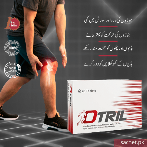 Otril For Joint Support No.1 Formula For Joints Aging Health
